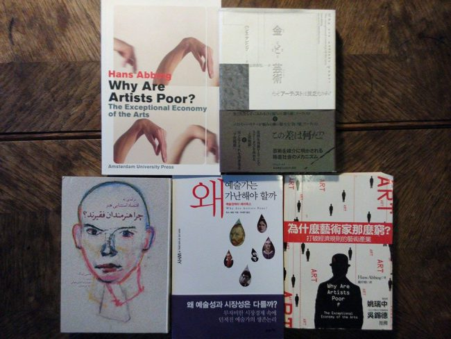 Picture of Why are artists poor books in different language 2