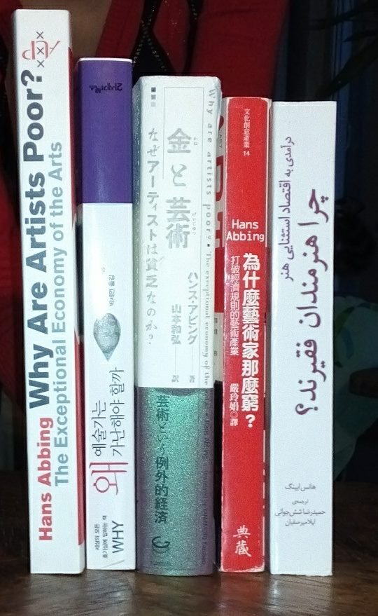 Picture of Why are artists poor books in different language kopie 1